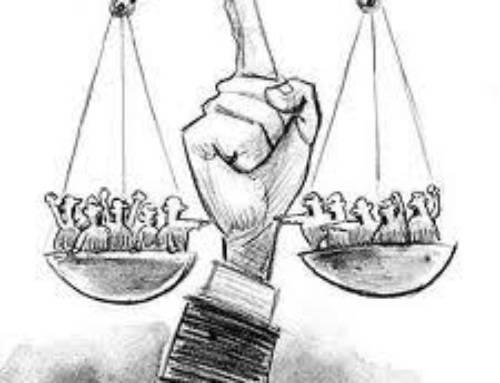 DISCRECIONALIDAD JUDICIAL